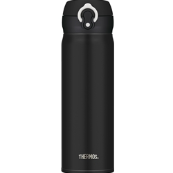 Thermos Ståltermos Mobile Pro 0,5 L Matt Svart